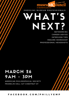 whatsnext poster